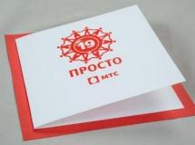 OKprint_otkritki-priglasytelnie006