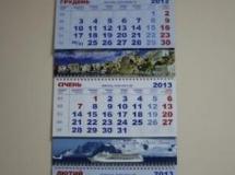 OKprint_kalendar010