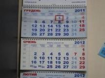 OKprint_kalendar012