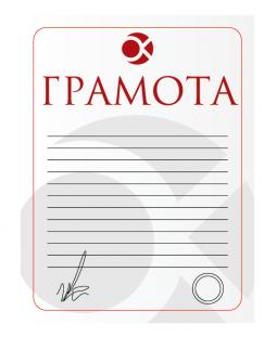Изготовление и печать дипломов сертификатов грамот в Киеве okprint Грамоты дипломы сертификаты