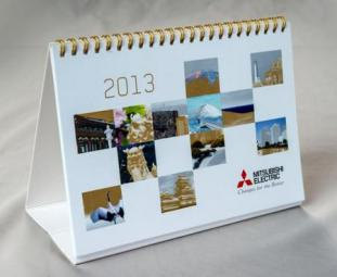 Современный календарь