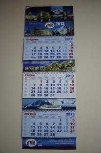 Квартальный календарь для сотрудников
