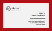 Персональный VIP визитки в Киеве