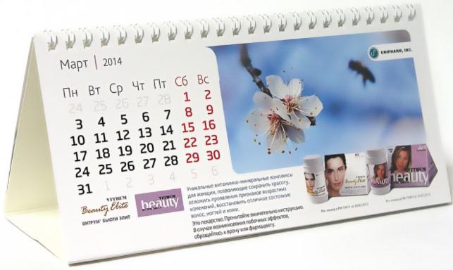 Настольный календарь домиком на пружине