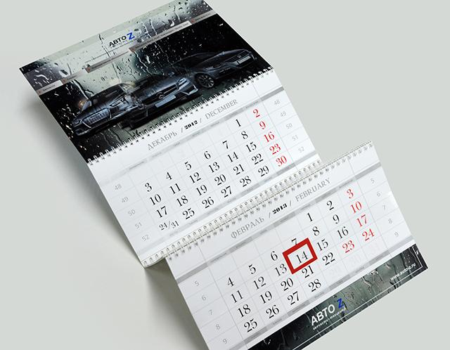 Лучшие квартальные календари в Киеве от Okprint - Украина